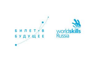 bvb ws logo horizontal