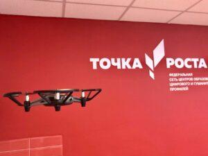 Школьники Октябрьска покоряют новые высоты с квадрокоптерами Tello