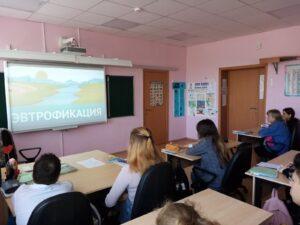 Всероссийский видеоурок «Три подарка для Волги»