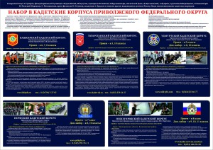 плакат на сайт