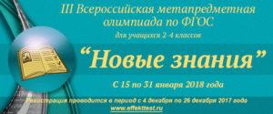 banner olymp