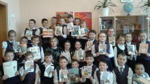 Международная акция «Читаем детям о войне»