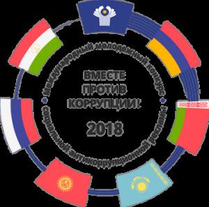 anticor konkurs nav  icon logo