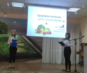 Формирование культуры питания