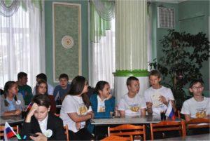 Городская интеллектуальная игра «Основной закон страны», посвященная Дню Конституции Российской Федерации