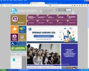 Приемная кампания 2020_анкета абитуриента_онлайн